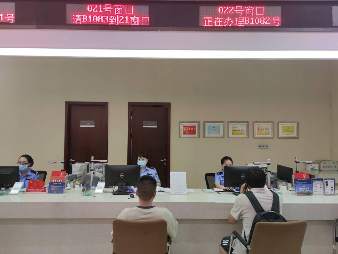 """办证等待时间可预判 成都天府公安上线新系统为排队""""省""""时间"""