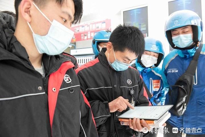 济南为快递小哥专设阅读驿站,还荣获了国际奖项