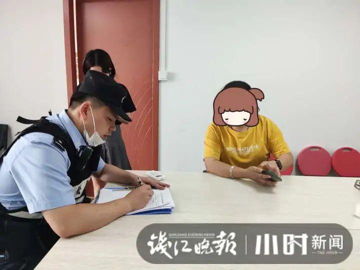 """杭州男子随手往微信群转了条消息,竟然""""价值""""285.6万元……"""