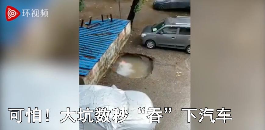青海海西州茫崖市发生5.8级地震