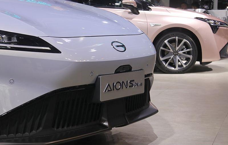 广汽埃安AION S Plus 6月23日上市