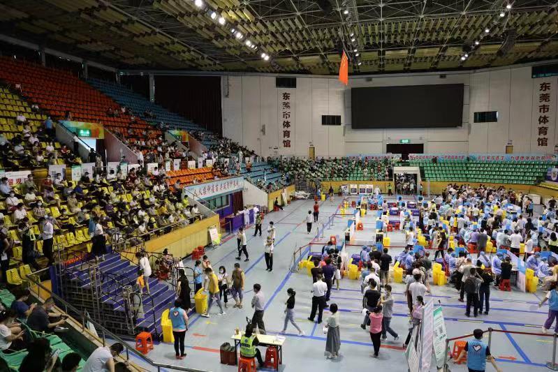 东莞市文化广电旅游体育局开展安全生产大检查