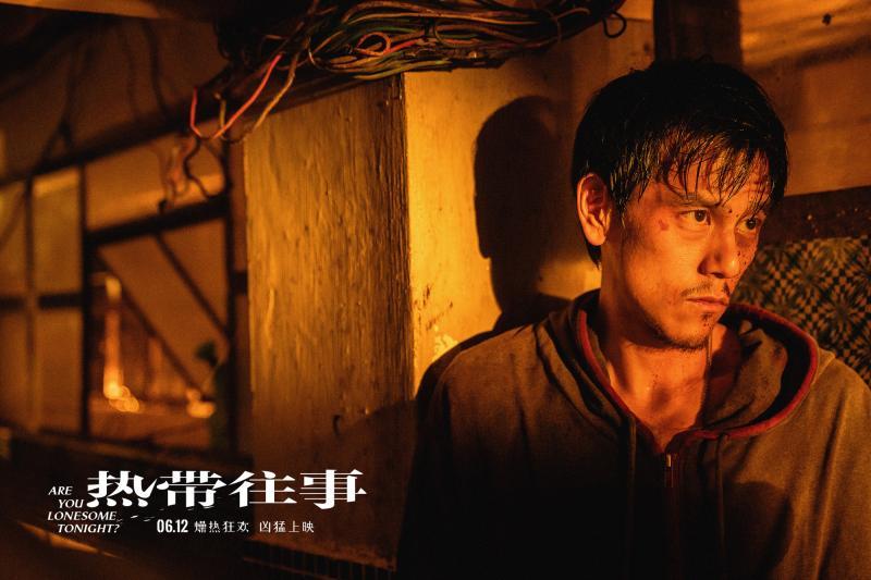 《热带往事》彭于晏减重32斤演空调修理工 就想挑战有不安全感的角色