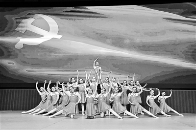 400余名小舞者为建党百年献礼