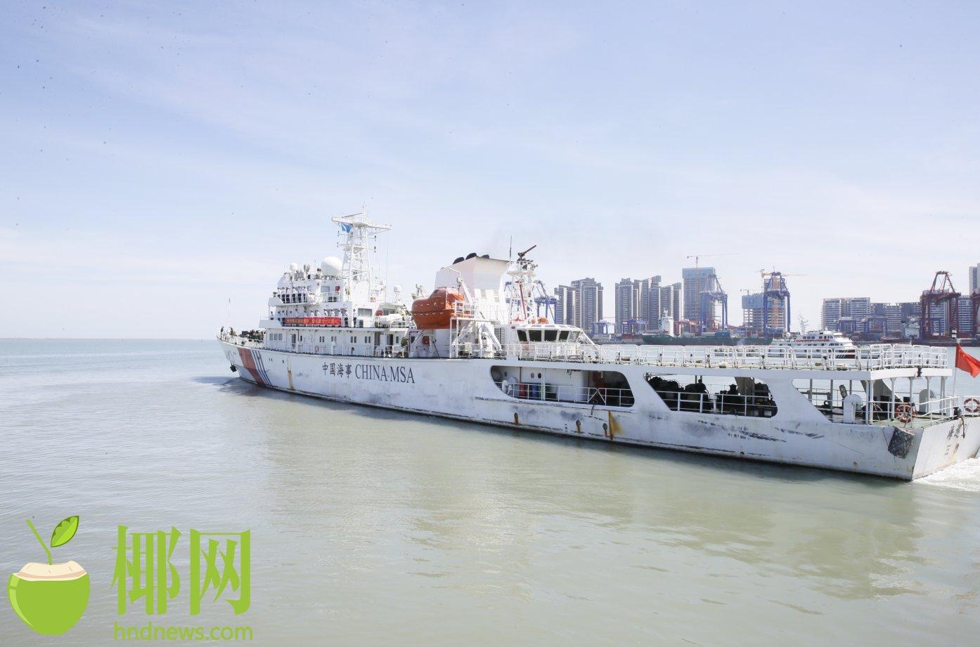 海事、航保联合巡航启程,共护海南水上交通安全