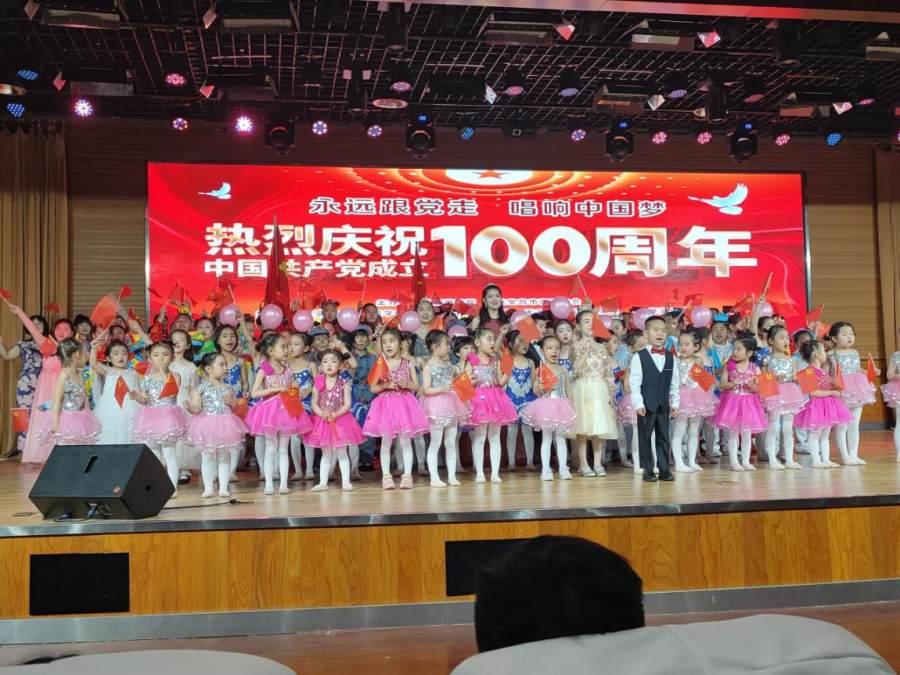 传统文化与文明新风美丽邂逅 秦皇岛海港区国学协会特色活动庆端午