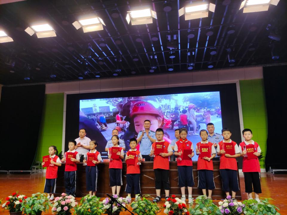 """聊城这所小学20名学生获评""""交通安全之星"""""""