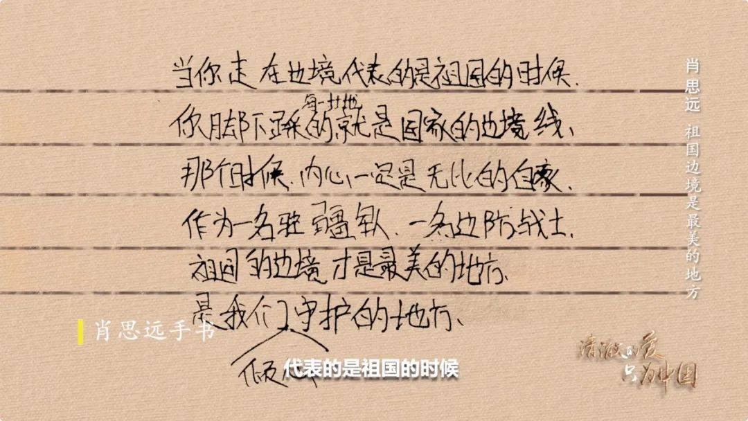 广东昨日新增4例本土确诊病例,均为广州报告