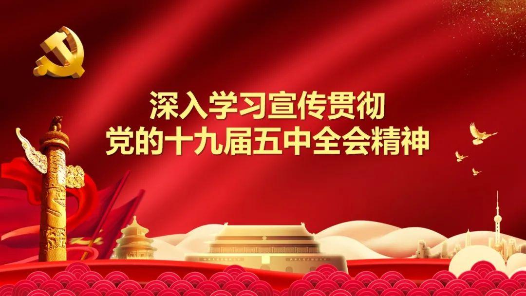 博物馆说|广西壮族自治区博物馆:中国红军第七军军旗