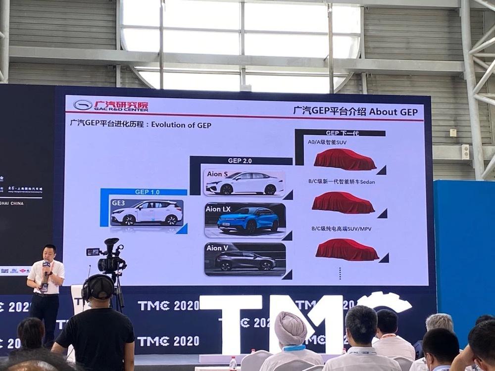 广汽埃安将成立自动驾驶公司 2023年推全新平台
