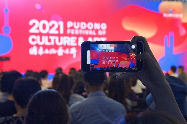 杨丽萍舞蹈剧等将在浦东文化艺术节推出惠民票