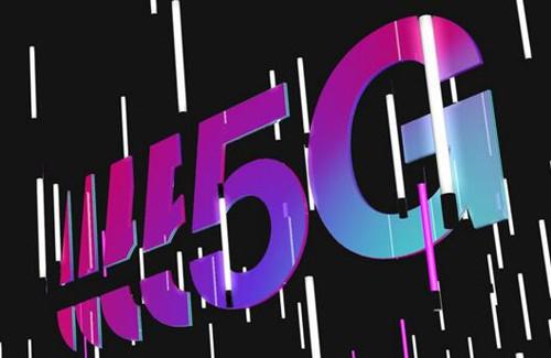 爱立信:全球5G用户今年增至5.8亿 2026年超过35亿