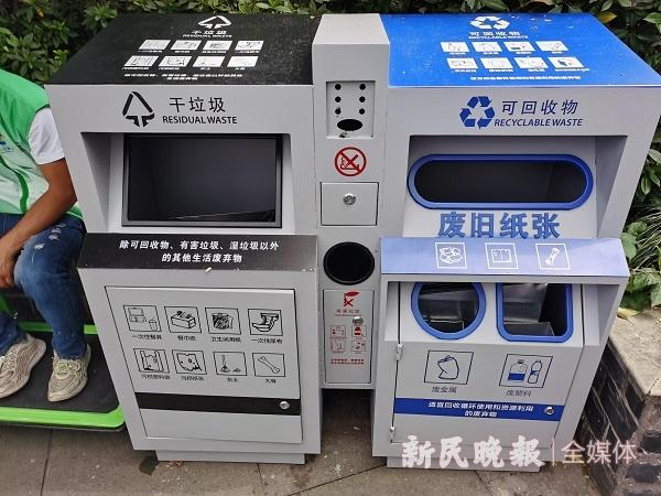 """动物园垃圾箱变""""斑马箱"""",可回收物桶""""一口变三口"""",程家桥街道垃圾分类还有哪些创新?"""