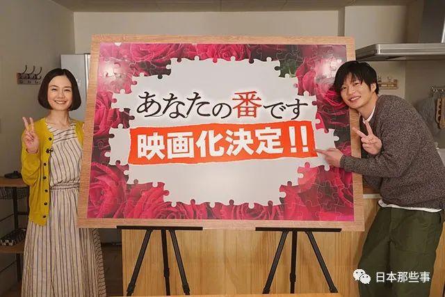 袴田吉彦离婚后再遇新恋情 两人同居正在考虑再婚