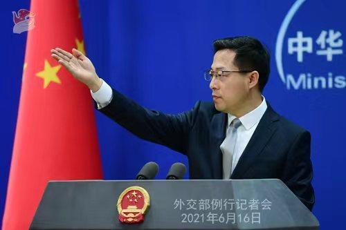外交部就美欧峰会声明提及涉华问题等答问