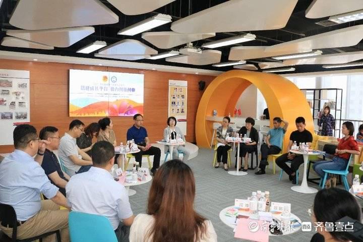 """搭建平台助力青年创新创业,青岛升级启动""""青年会客厅""""2.0"""