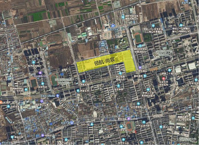共计27767万元,领航控股摘得咸阳59亩住宅用地