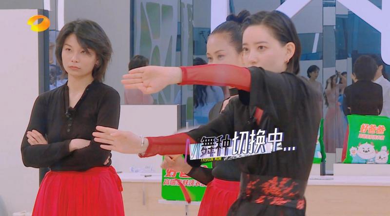 李斯丹妮跳古典舞全身僵硬,胡兵刘雯比赛劈叉