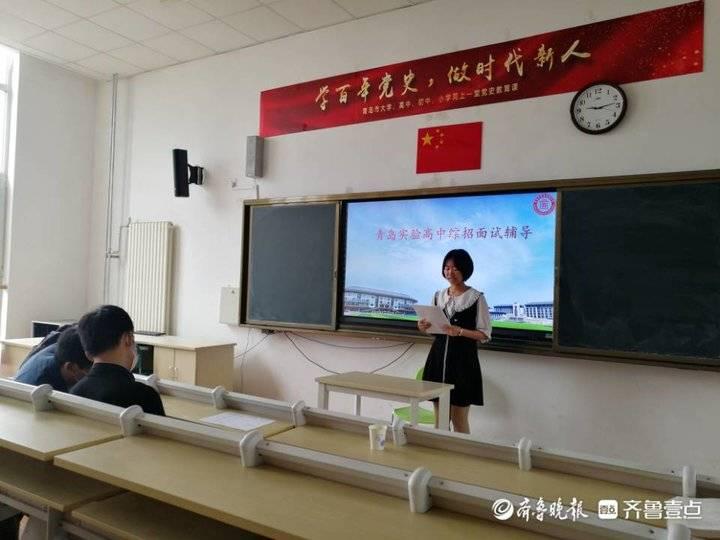 我省综合评价招生19日起开考,青岛实验高中初审人数创新高