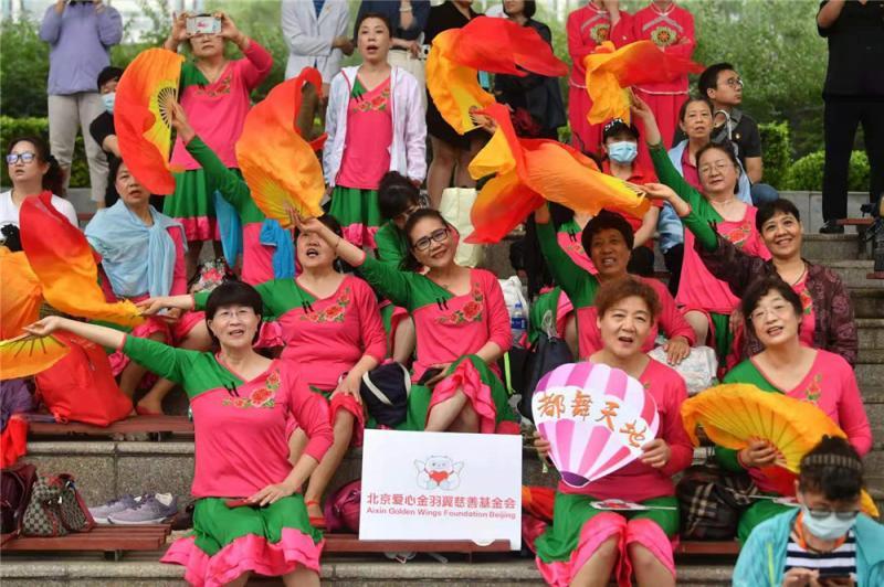 东城区第九届广场舞大赛开启 近千名爱好者参赛