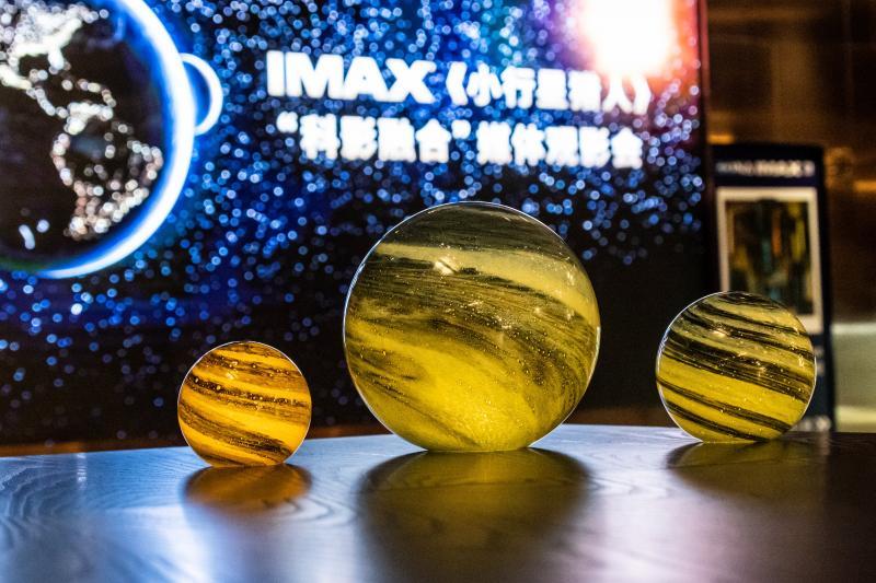 IMAX首部中美合拍的太空科教片《小行星猎人》亮相上影节