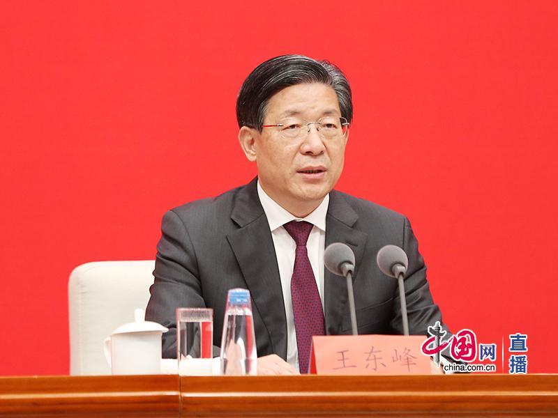 河北省委书记王东峰:雄安新区承接北京非首都功能疏解,取得阶段性成果