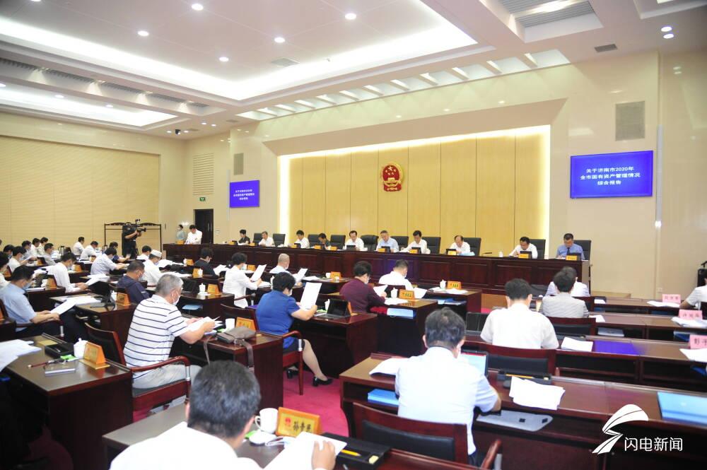 济南市十七届人大常委会举行第二十一次会议