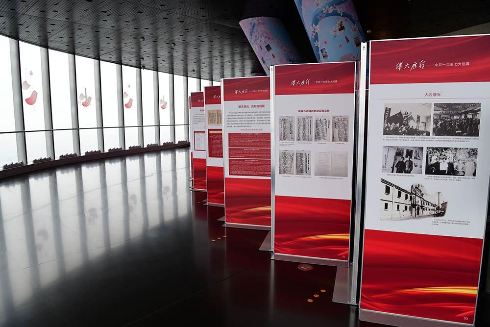 这场展览来到上海中心大厦,成全国垂直高度最高的党史展览