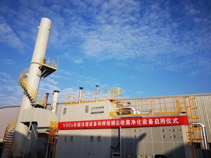 潍坊多举措控臭氧保蓝天  6月上半月,创历年最好水平