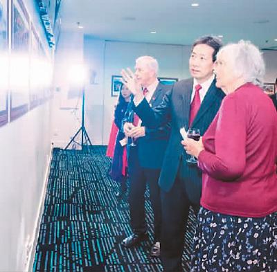 中国驻奥克兰总领馆庆祝建党百年