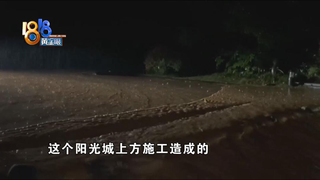 """依山而建""""上林湖"""",地下车库成了""""湖"""""""