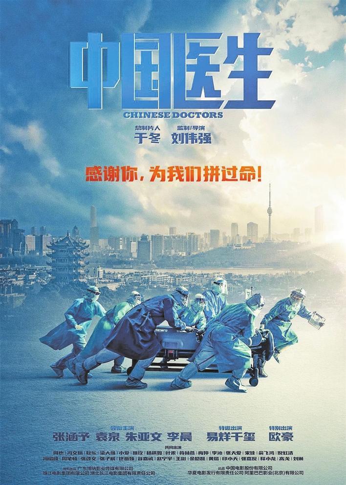 主旋律电影更要让观众喜欢看 一大批主旋律影片亮相上海国际电影节