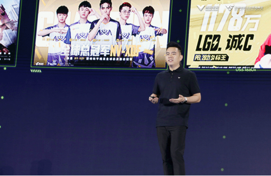 PEL联盟主席廖侃:新赛制增加空降部署 愿成为全球电竞领军者
