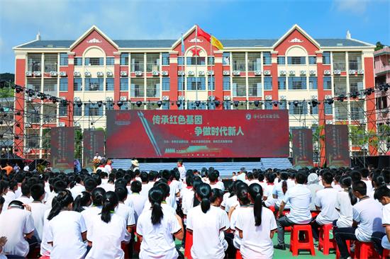 """漳州艺术实验学校举行庆祝建党100周年""""传承奋进""""系列活动"""