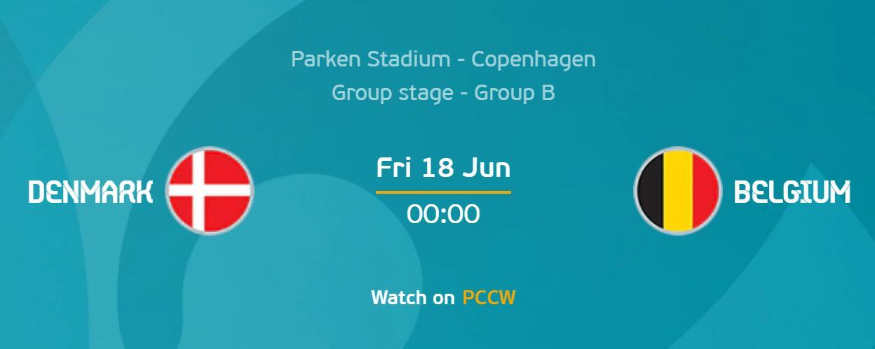 比利时vs丹麦首发:卢卡库、克亚尔先发,德布劳内、阿扎尔替补