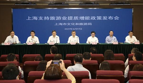 支持上海旅游业提质增能 免征小规模纳税人增值税 吸纳重点人员企业享补贴