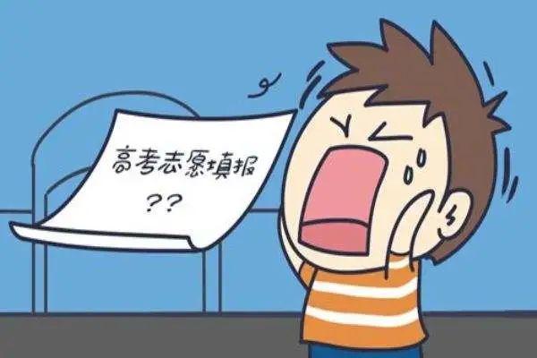 @高考生 6月22日公益高考志愿填报讲座即将开讲 快来报名