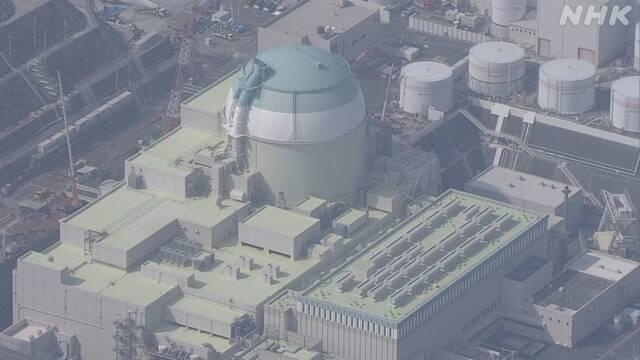 日本又要重启一座核电站机组 曾因不合规被禁止运行