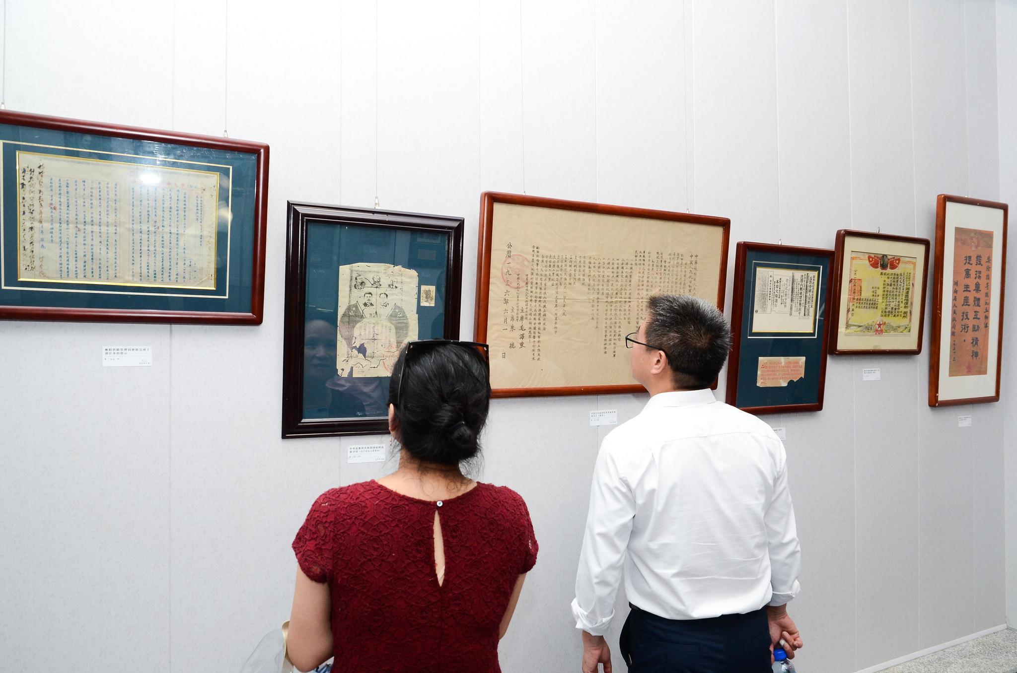雨花雅藏艺术馆展出《青年杂志》
