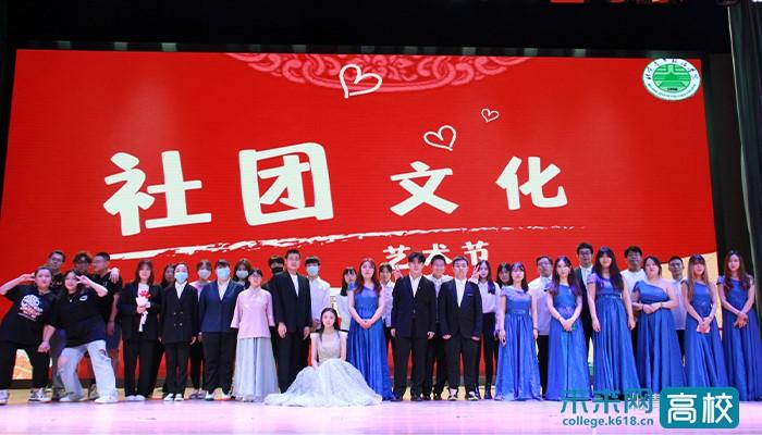 北京青年政治学院团委举办第十三届社团文化艺术节