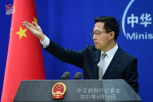 外交部就美欧峰会涉华声明回应:坚决反对无理干涉中国内政反对搞小圈子和政治集团