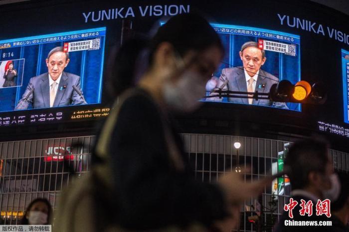 日本首相宣布东京等地6月20日解除紧急状态 冲绳除外