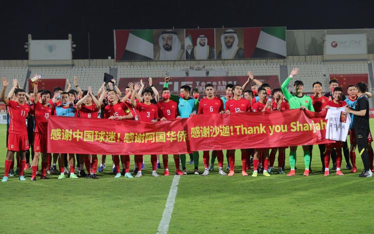 足球报:12强赛国足基本落位第四档,更需担心赛会制影响分组