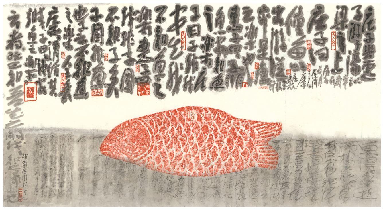 他如何用浓淡相间的笔墨,构筑了拓片气韵生动的全新境界