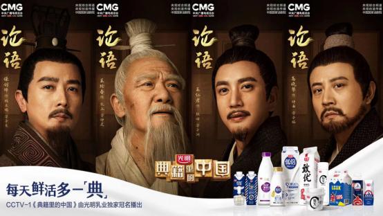 """摘下""""白玉兰奖""""的《典籍里的中国》,带你穿越千年感悟先贤智慧"""