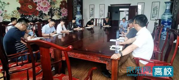 华北理工大学轻工学院召开教学工作调度会