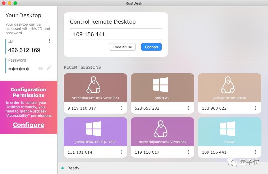 中国程序员开发的远程桌面RustDesk:多平台可用 大小只有9MB的照片 - 4