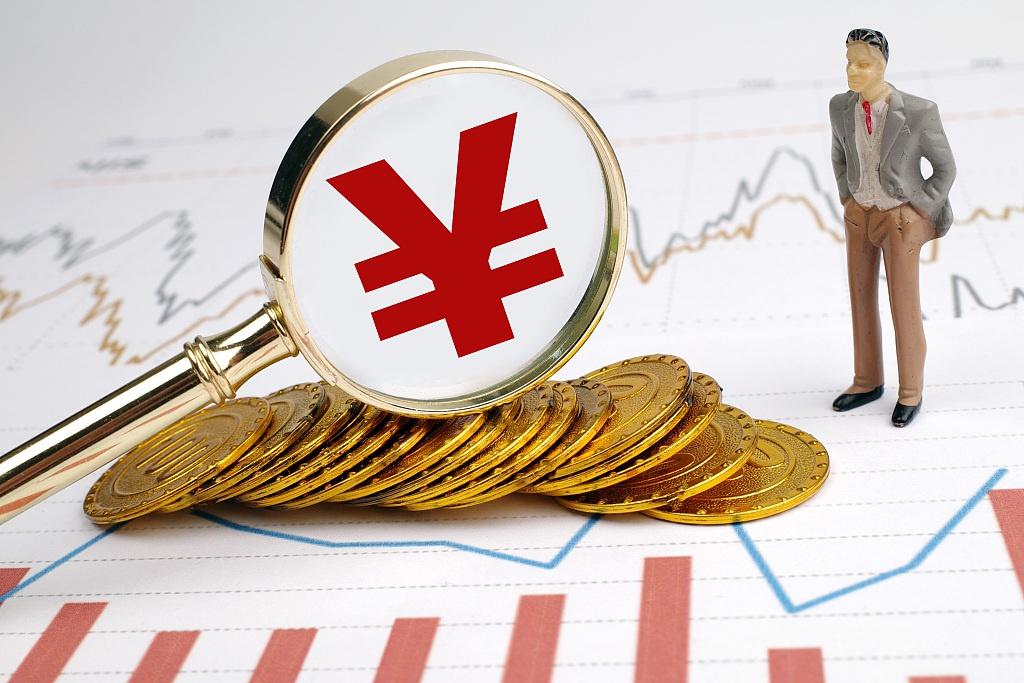 国家外汇管理局:1-5月银行累计结售汇顺差达1135亿美元