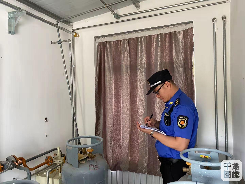 筑牢安全底线,北京大兴城管对燃气供气站开展专项执法检查