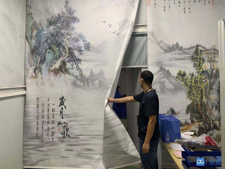 黄江查处一私增清洗工序企业